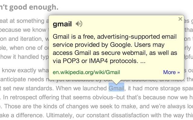 Google Dictionary (by Google)-谷歌词典