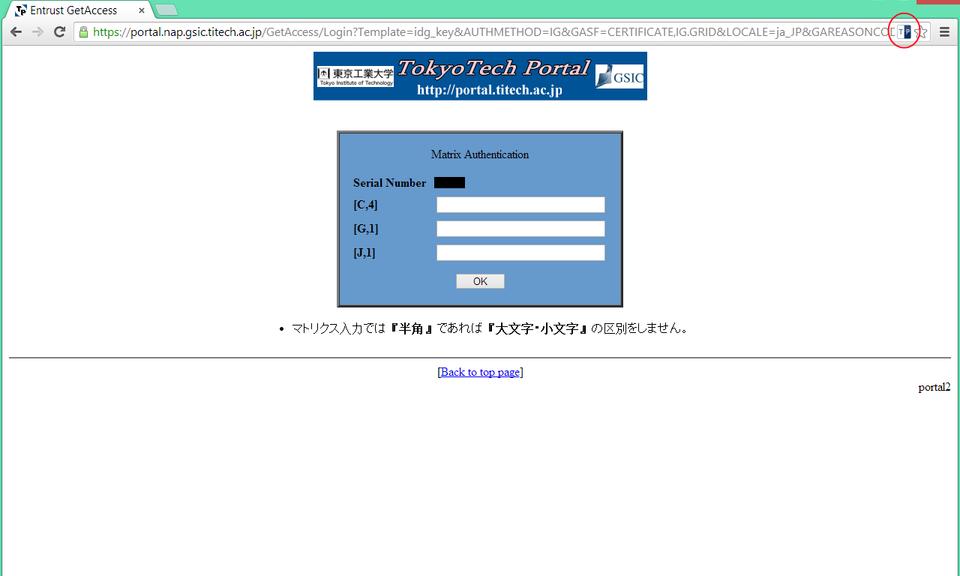 Titech Portal Auto-login