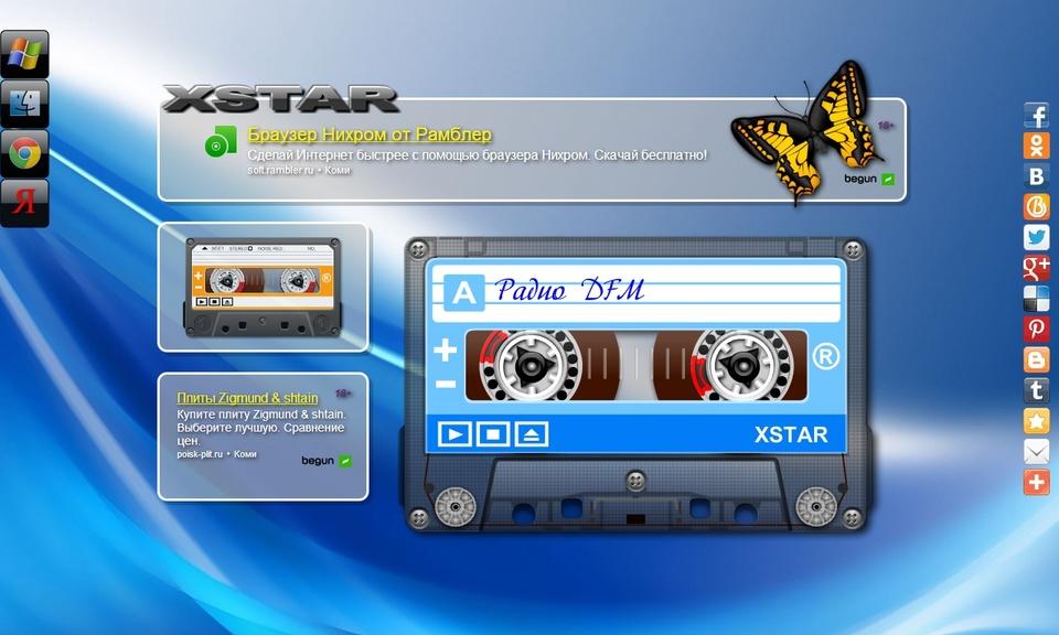XSTAR Radio