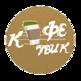 Кофе Твик