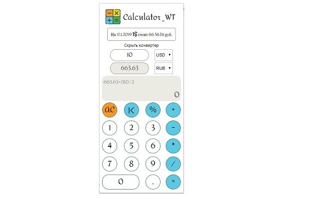 Calculator_WT