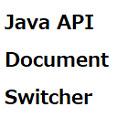 javadoc-switcher 插件