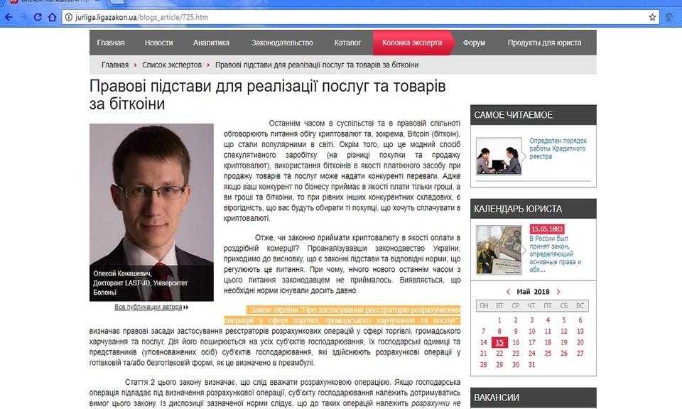 Web2Zakon