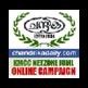 Chandrika Daily Page Friends Invitation 插件