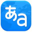 uLanguage - 翻譯、詞典