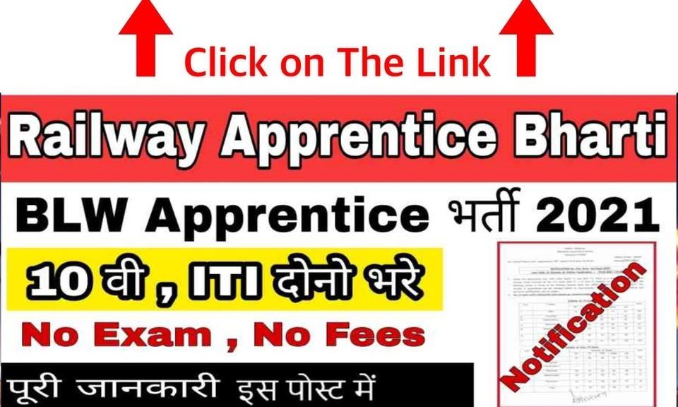 Bihar Jobs - Get Updates Of Latest Jobs 2021