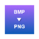 BMP to PNG Converter 插件