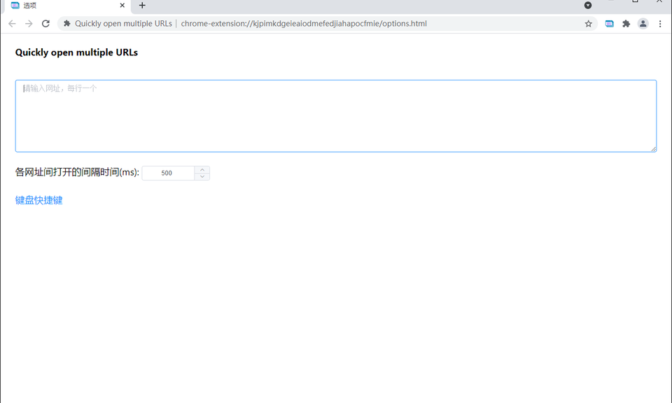 Quickly open multiple URLs