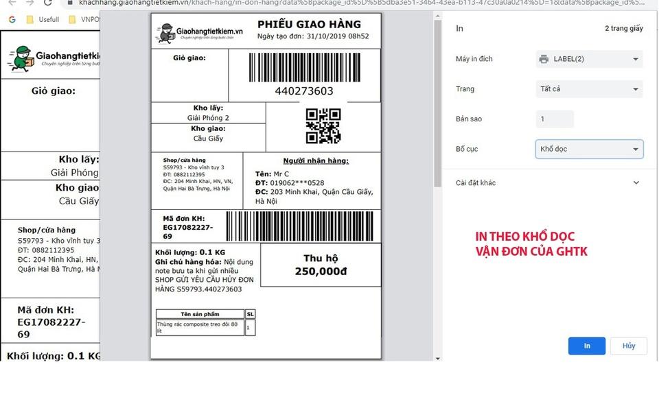 Abit Q900 Printer Helpers