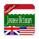 English <> Javanese Dictionary