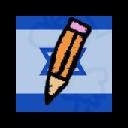 Skribbl.io Hebrew Fix