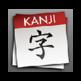 N3 Kanji notification 插件