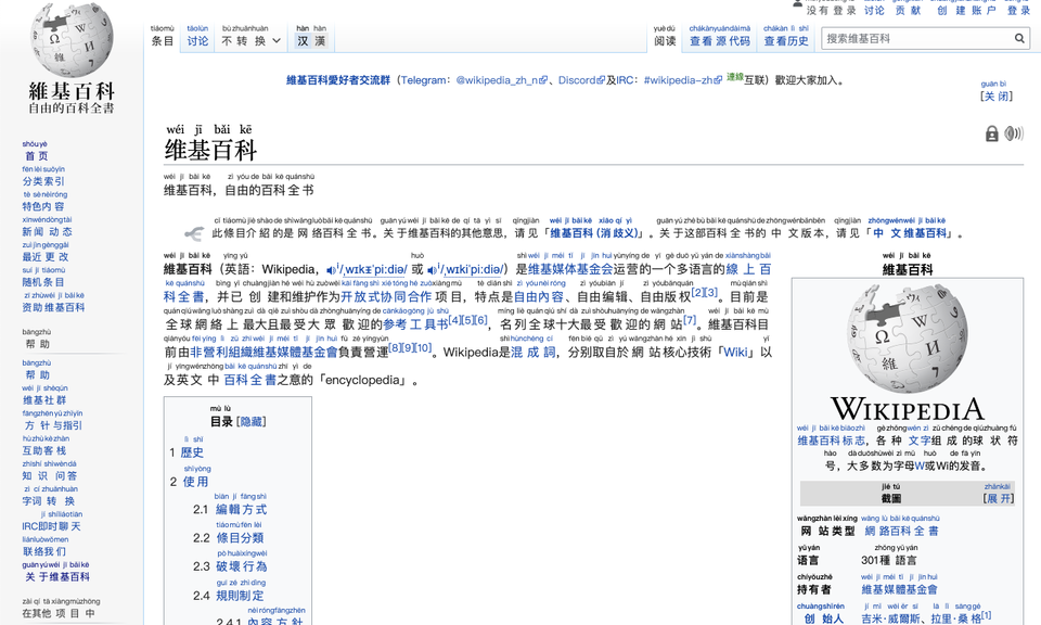 Annotate Chinese with Pinyin