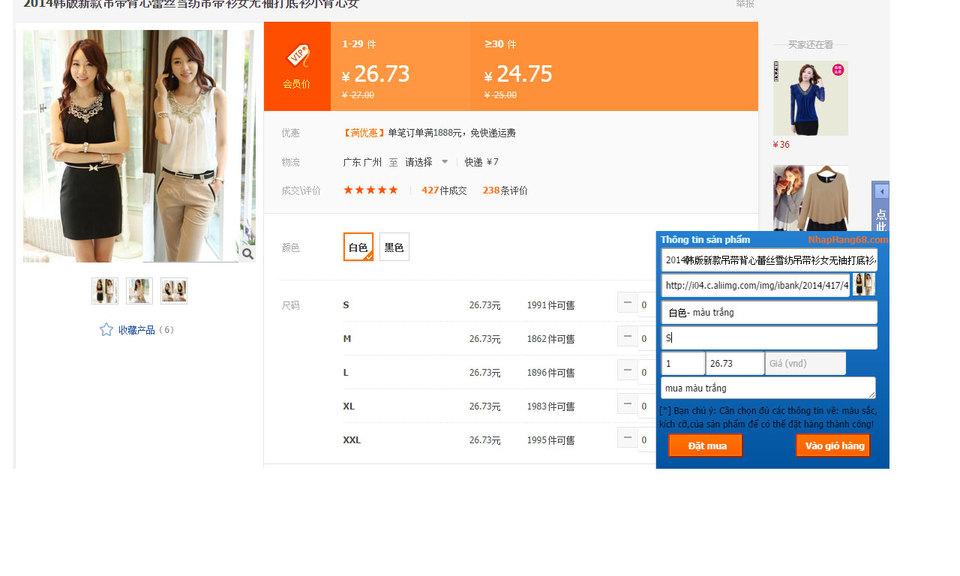 Công cụ đặt hàng Nhapbuon.com