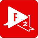 Flixlingo 插件