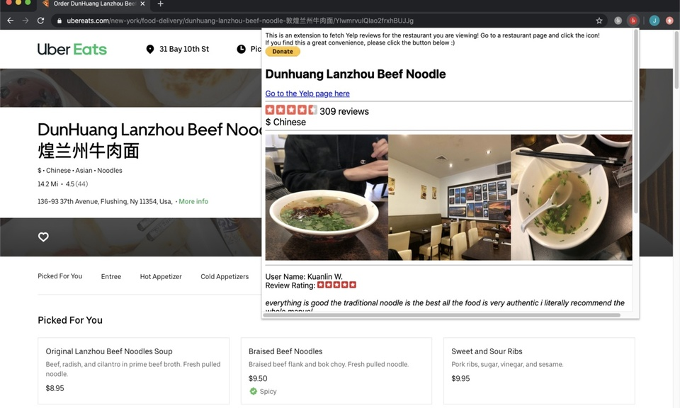 Yelp on Uber Eats