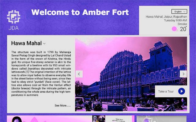 Amber Fort Jaipur Kiosk helper