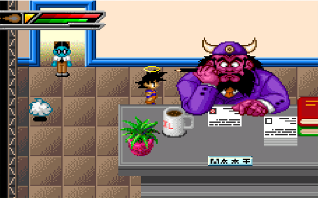 Dragon Ball Z – Buu's Fury Game
