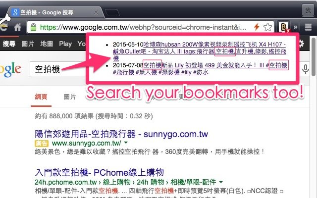 Bookmarks search