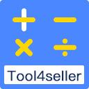 免费亚马逊卖家FBA计算器-tool4seller