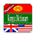 English <> Kyrgyz Dictionary