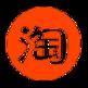Taobao to Superbuy 插件