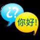 World Chat 插件