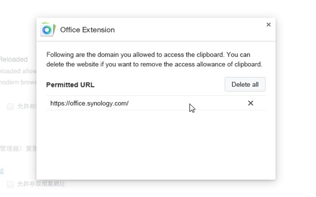 Synology Office Extension