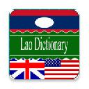 English <> Lao Dictionary