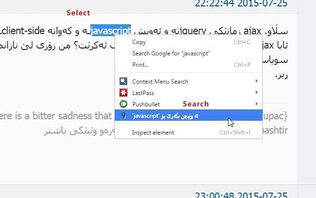 Right-Click Search Webchin