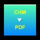 CHM to PDF Converter 插件
