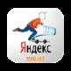 Яндекс Маркет