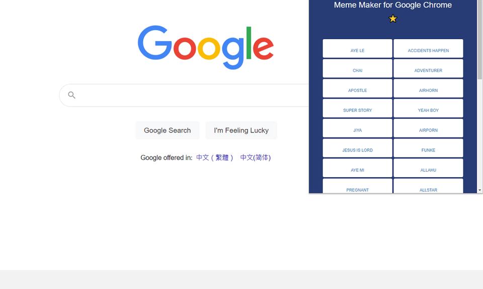 Google Chrome浏览器的Meme Maker