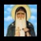 Coptic Quotes - أقتباسات القديسيين