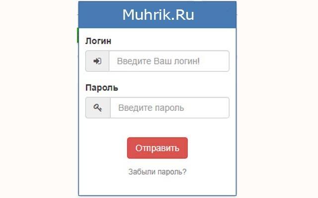Muhrik