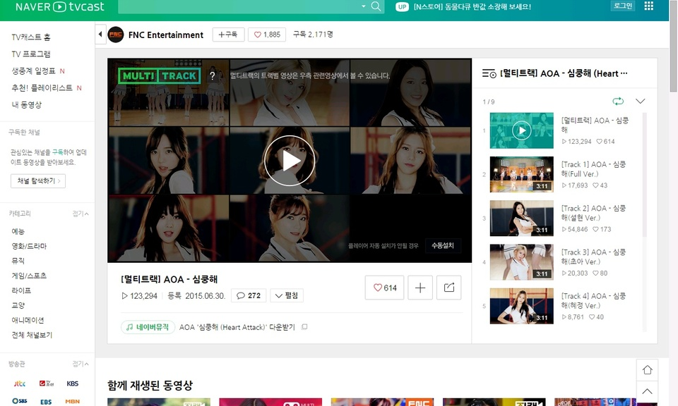 네이버 동영상 플러그인-Naver 视频插件