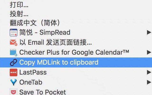 Copy MDLink