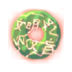 WMWM - Chinese Pinyin Decoder 插件