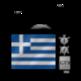 Greek TV 插件
