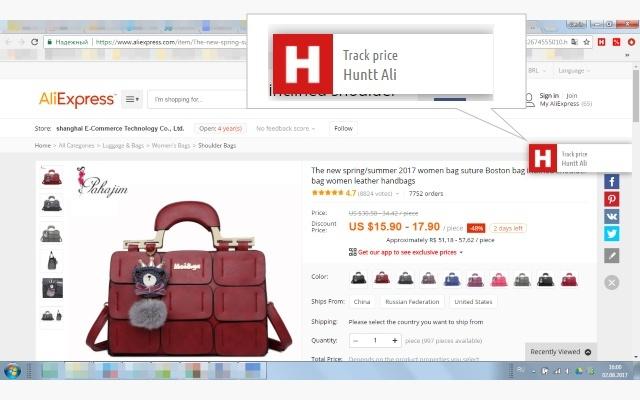 Huntt Aliexpress - Aliexpress price tracking