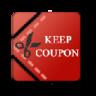 Keep Coupons插件