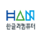 Hancom Groupware Mail Beautifier Extension 插件