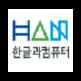 Hancom Groupware Mail Beautifier Extension 插件