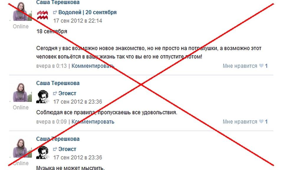 Чистые Новости для VK.com