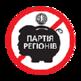 UA Boycott Blocker 插件