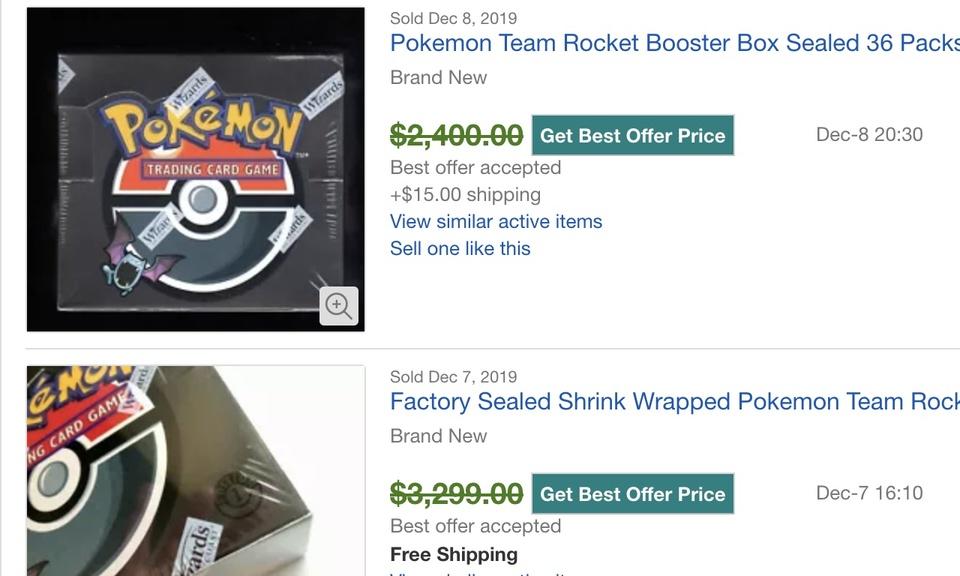 Best Offer Finder for eBay + more