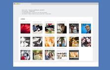 新浪微博图床插件,快速上传生成图片地址支持HTML/Markdown等格式