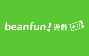 beanfun!游戏插件,beanfun游戏平台加速器