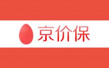 京价保,一款能帮你在京东赚钱的购物保价Chrome插件