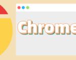 Chrome 84版浏览器正式更新,这些新功能你应该知道